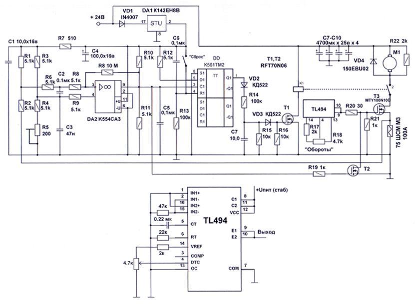 Tl494 схема включения, tagaz