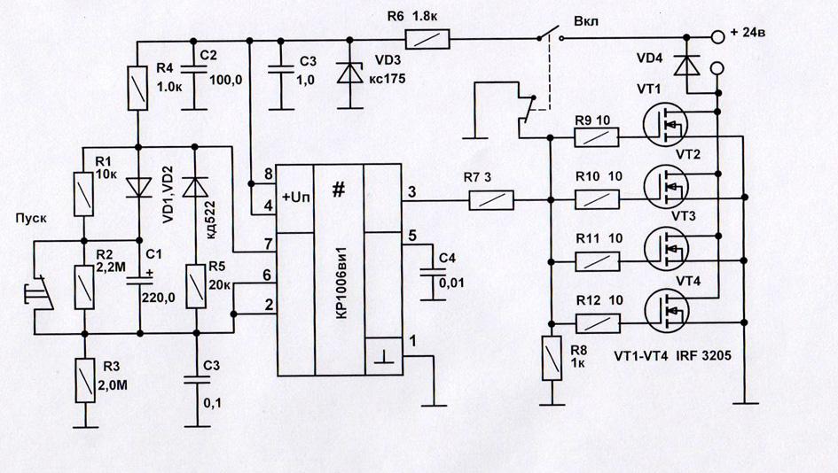 Пуск электродвигателя своими руками 677
