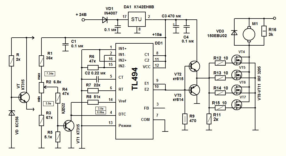 Данная статья посвящена изготовлению ШИМ контроллера коллекторного двигателя постоянного тока (ДПТ), наиболее...