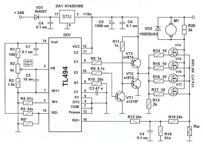 ШИМ регуляторов двигателей
