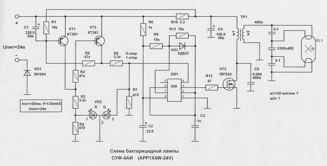 Кварцевая лампа схема электрическая